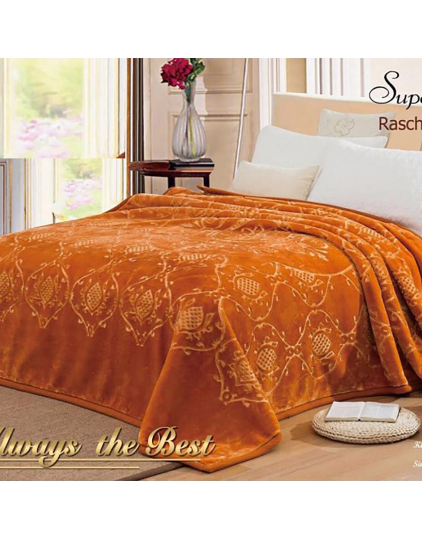 بطانية مزدوج ثقيلة سادة محفور برتقالي